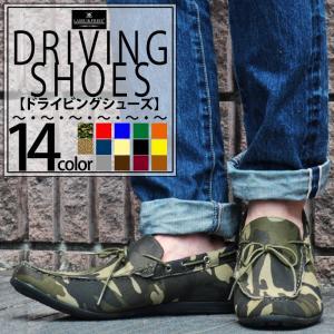 ドライビングシューズ レースアップ  マリン カジュアル 対象商品2足の購入で6000円(税別)|mens-sanei