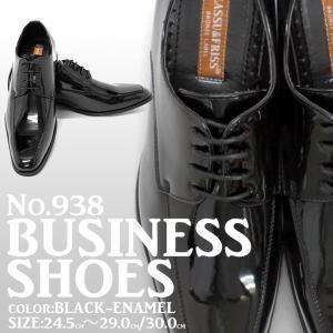 ビジネスシューズ ロングノーズ エナメル 938BLE ラスアンドフリス メンズ 革靴 紳士 靴 2足6000円セット対象商品