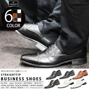 ビジネスシューズ 内羽根 メンズ 靴 紳士 革靴 対象商品2足の購入で6000円(税別)|mens-sanei
