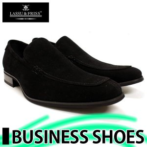 ビジネスシューズ スリッポン スエード ラスアンドフリス  940 BLACK SUEDE メンズ 革靴 紳士 靴 2足6000円セット対象商品|mens-sanei
