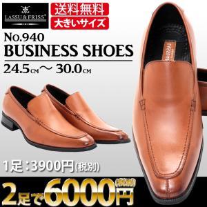 ビジネスシューズ スリッポン ラスアンドフリスメンズ 革靴 靴 通勤 2足6000円セット対象商品|mens-sanei