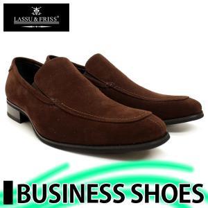 ビジネスシューズ スリッポン スエード BROWN ラスアンドフリス メンズ 革靴 靴 通勤 2足6000円セット対象商品|mens-sanei
