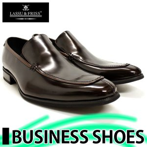 ビジネスシューズ スリッポン エナメル 940 DARK BROWN ラスアンドフリス メンズ 革靴 紳士 靴 2足6000円セット対象商品|mens-sanei