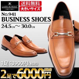 ビジネスシューズ ロングノーズ ビット ローファー スリッポン ラスアンドフリス メンズ 革靴 紳士 靴 2足6000円セット対象商品|mens-sanei