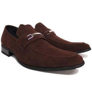 ビジネスシューズ ロングノーズ ビット ブラック BROWN SUEDE ラスアンドフリス メンズ 革靴 紳士 靴 2足6000円セット対象商品
