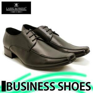 ビジネスシューズ スワール モカシン 外羽根 ブラック 大きいサイズ ラスアンドフリス メンズ 革靴 靴 通勤 2足6000円セット対象商品