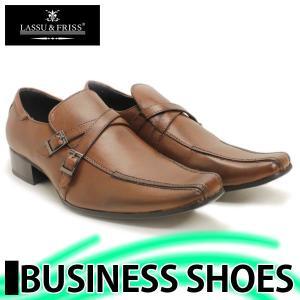 ビジネスシューズ スリッポン BROWN 大きいサイズ ラスアンドフリス メンズ 革靴 紳士 靴 2足6000円セット対象商品