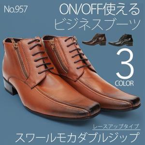 ビジネスシューズ ブーツ レースアップ ダブルジップ ラスアンドフリス ビジネスブーツ 革靴 通勤 メンズ 靴