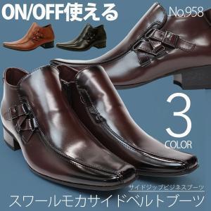 ビジネスシューズ スリッポン サイドジップ サイドベルト ラスアンドフリス ビジネスブーツ メンズ  革靴 靴 シューズ
