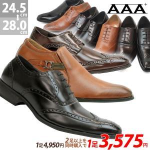 ビジネスシューズ スリッポン ウィングチップ ストレートチップ 対象商品2足の購入で5000円(税別)|mens-sanei