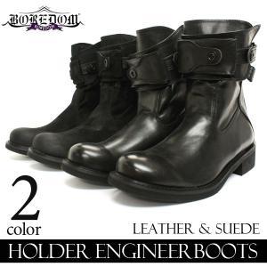 ボアダム ホルダー付 エンジニア ブーツ 2色展開 メンズ 靴 スウェード カジュアル シューズ レザー お兄系|mens-sanei