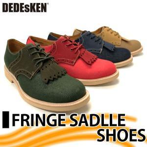 サドルシューズ デニム フリンジ デデスケン メンズ 靴 短靴 紳士 10548|mens-sanei