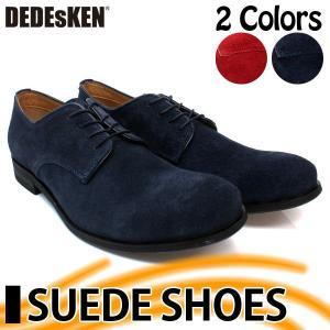 デデスケン スエードシューズ RED NAVY 本革 メンズ 靴 シューズ カジュアル ショート|mens-sanei
