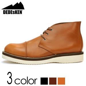 デデスケン 本革 オイルレザー ホワイトソール ストレートチップ チャッカブーツ 3色展開 BLACK BROWN CAMEL メンズ ブーツ 靴 カジュアル|mens-sanei