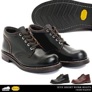 日本製 ビブラムソール 本革 グッドイヤー 製法 ショート ワーク ブーツ デデスケン ブラック ブラウン メンズ 靴 ミッド|mens-sanei