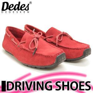 デデス ドライビングシューズ レース RED|mens-sanei