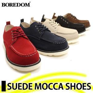 モカシューズ スエード メンズ 靴 シューズ ブーツ カジュアル 対象商品2足の購入で6000円(税別)|mens-sanei