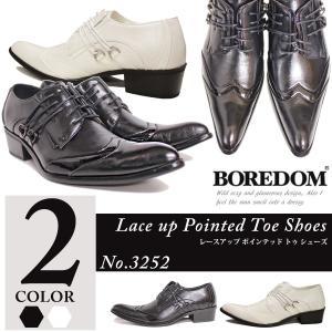 ボアダム レースアップ ポインテッド シューズ お兄系 メンナク系 紳士 靴 パーティー 黒 白 ブラック ホワイト|mens-sanei