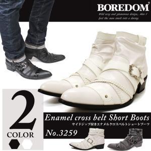 ボアダム エナメル クロス ベルト ショートブーツ サイドジップ お兄系 ショート ドレス カジュアル 紳士 靴 お兄系 メンナク系|mens-sanei