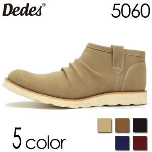 2足9000円セット対象 デデス ドレープショートブーツ 5色展開 メンズ カジュアル シューズ 靴 mens-sanei