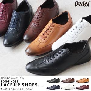 ロングノーズ レースアップ シューズ メンズ カジュアル 靴 紳士 対象商品2足の購入で6000円(税別)|mens-sanei