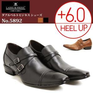 ビジネスシューズ ダブルベルト ストレートチップ シークレットシューズ ヒールアップ メンズ 紳士 革靴 靴 通勤 対象商品2足の購入で8000円(税別)|mens-sanei