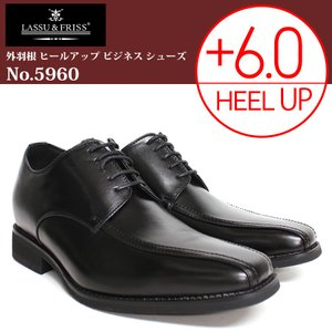 ビジネスシューズ ヒールアップ 外羽根 スワールモカ ブラック  メンズ 紳士 革靴 シークレットシューズ 身長 脚長  ラスアンドフリス 2足8000円セット対象商品|mens-sanei