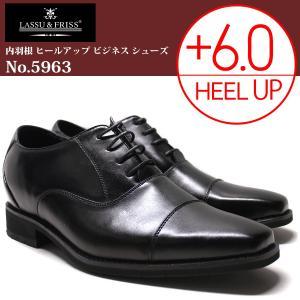 ビジネスシューズ シークレットシューズ ヒールアップ 内羽根 ストレートチップ ブラウン メンズ 革靴 身長 脚長 通勤 2足8000円セット対象|mens-sanei