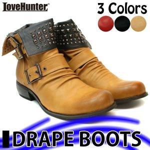 ラブハンター 折り返し スタッズ ドレープショートブーツ BLACK CAMEL WINE メンズ 靴 お兄系 メンナク系 V系 革靴|mens-sanei