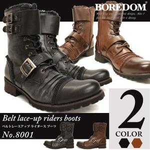 ボアダム ベルト レースアップ ライダース ブーツ 2色展開 BOREDOM メンズ 靴 カジュアル ブーツ ブラック ブラウン エンジニア|mens-sanei