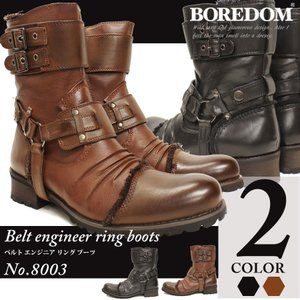 ボアダム ベルト エンジニア リング ブーツ 2色展開 BOREDOM メンズ 靴 カジュアル ブーツ ブラック ブラウン|mens-sanei