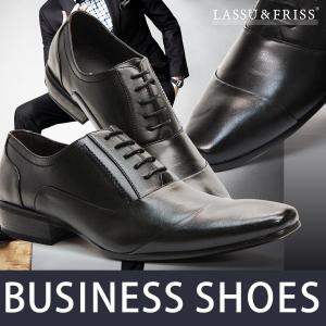 ビジネスシューズ 内羽根 ナナメチップ BLACK ラスアンドフリス メンズ 革靴 紳士 靴 2足5000円セット対象商品