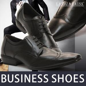 ビジネスシューズ 外羽根 ウイングチップ 891BL ラスアンドフリス メンズ 革靴 紳士 靴 2足5000円セット対象商品|mens-sanei