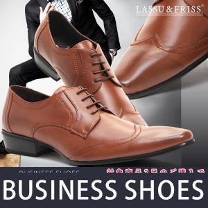 ビジネスシューズ 外羽根 ウイングチップ 891LBR ラスアンドフリス メンズ 革靴 紳士 靴 2足5000円セット対象商品