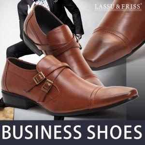 ビジネスシューズ ダブルベルト ストレートチップ 892LBR ラスアンドフリス メンズ 革靴 紳士 靴 2足5000円セット対象商品|mens-sanei