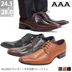 ビジネスシューズ プレーントゥ BLACK BROWN DARK BROWN メンズ 靴 紳士 フォーマル 革靴 短靴 2足セット 4500円(税別)|mens-sanei