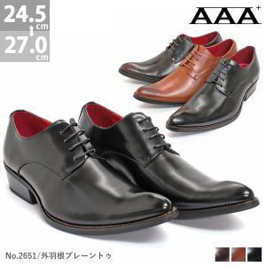 ビジネスシューズ ポインテッド プレーン トゥ BLACK BROWN メンズ 靴 革靴 紳士 短靴 レザー 2足セット 4500円(税別)|mens-sanei