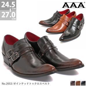 ビジネスシューズ クロスベルト スリッポン BLACK BROWN メンズ 靴 革靴 紳士 短靴 レザー 2足セット 4500円(税別)|mens-sanei