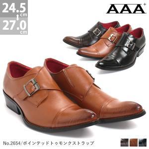 ビジネスシューズ モンクストラップ ストレートチップ  BLACK BROWN メンズ 靴 革靴 紳士 短靴 レザー 2足セット 4500円(税別)|mens-sanei
