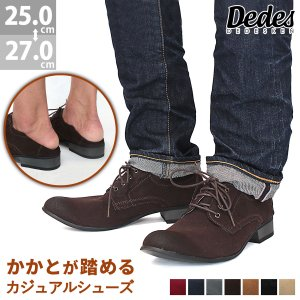 2足6000円セット対象 デデス バブーシュ BEIGE BLACK CAMEL DBROWN GRAY NAVY RED|mens-sanei