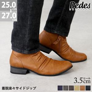 2足6000円セット対象 デデス サイドジップ ドレープ ブーツ 8色展開  大人靴 メンズ 靴 カジュアル シューズ レザー ショートブーツ|mens-sanei