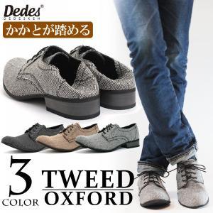 2足6000円セット対象 デデス かかとが踏める ツィード オックスフォード バブーシュ 3色展開 メンズ 靴 カジュアル シューズ レザー 短靴 靴|mens-sanei