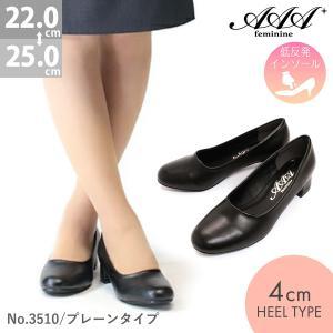ヒール パンプス レディース リクルート 就活 通勤 靴 レザー 革靴 2足3600円セット対象|mens-sanei