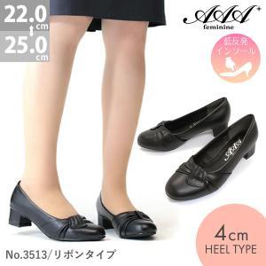 ヒール パンプス リボン  レディース リクルート 就活 通勤 靴 レザー 革靴 2足3600円セット対象|mens-sanei