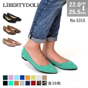 フラットパンプス ポインテッド リバティードール レディース スウェード 婦人 靴 シューズ ヒール 対象商品2足の購入で3600円(税別) |mens-sanei