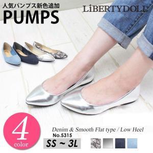 フラットパンプス スウェード レディース 婦人 靴 シューズ ヒール ポインテッド 対象商品2足の購入で3600円(税別)|mens-sanei