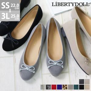 対象品2足で3600円 リバティードール レディース バレーシューズ BALETT SHOES スウェード 8色展開 レディース 婦人 靴 ヒール パンプス|mens-sanei
