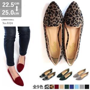 対象品2足で3600円 リバティードール レディース オペラシューズ OPERA SHOES スウェード 8色展開 レディース 婦人 靴 ヒール パンプス|mens-sanei