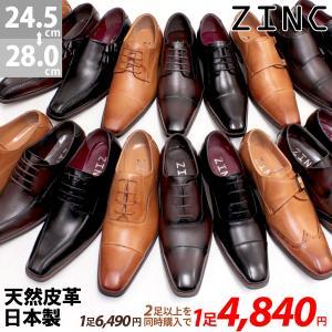 ビジネスシューズ 革靴 メンズ 日本製天然皮革 2足セット 対象商品2足の購入で8000円(税別) 外羽根 スワールモカ ダブルモンクストラップ スリッポン ローファー|mens-sanei