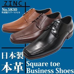 ビジネスシューズ 日本製 本革 ジンク 外羽根 スワールモカ メンズ 靴 紳士 革靴 3色展開|mens-sanei